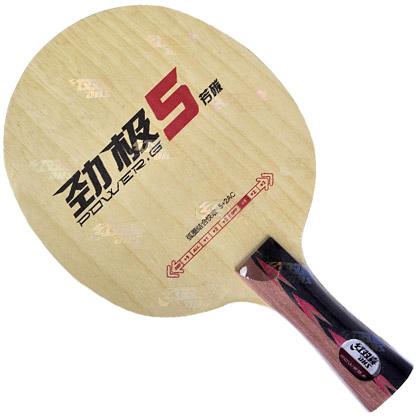 什么牌子的乒乓球拍最好,哪款乒乓球拍最好