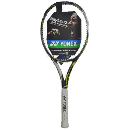 网球拍什么牌子好,网球拍初学者用哪个好