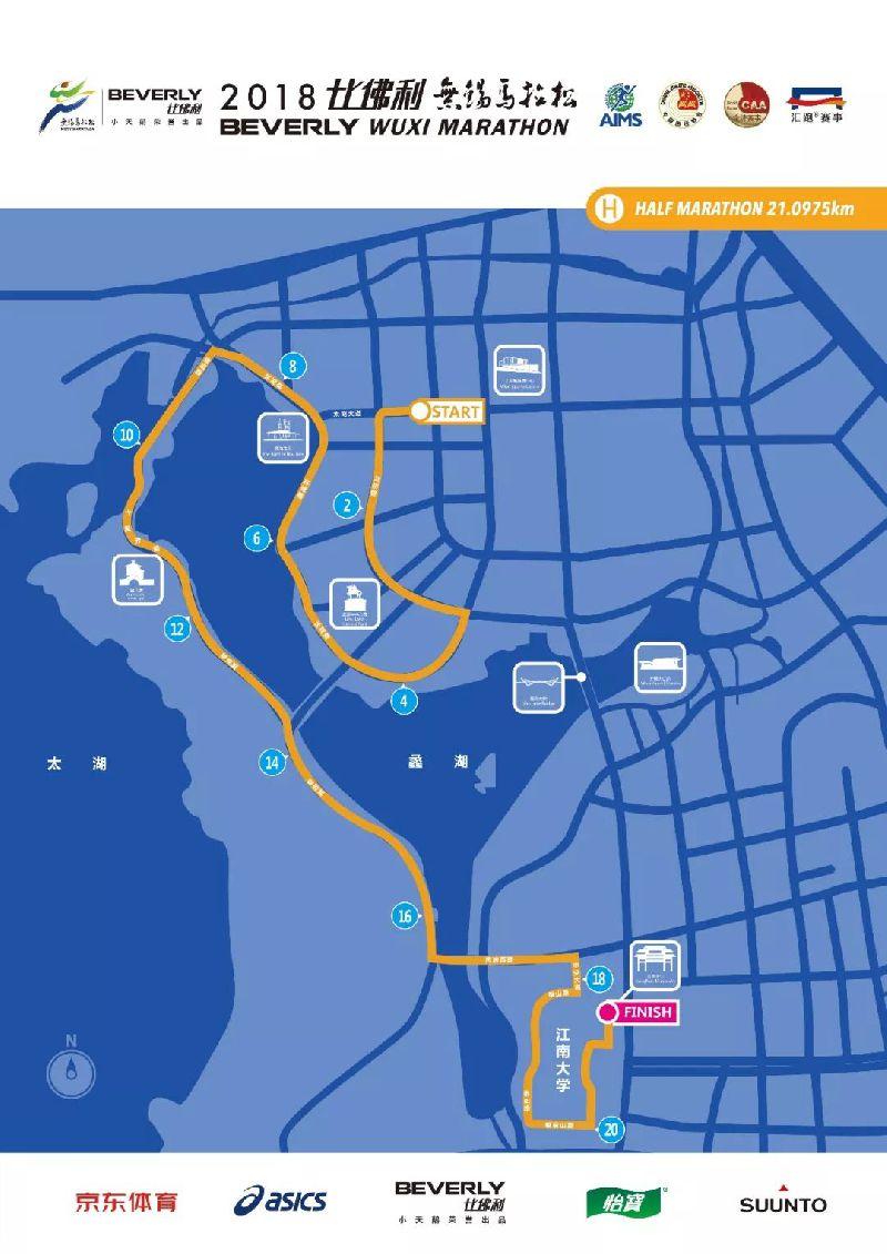 2018无锡国际马拉松,比赛时间,2018无锡马拉松官网,路线图