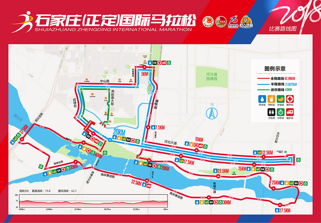 正定县城地图高清全图