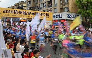 2019 杭州临安半程马拉松报名须知,奖金多少?
