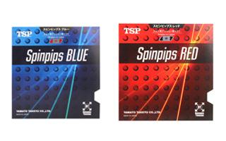 大和TSP SPINPIPS BLUE和SPINPIPS RED套胶对比