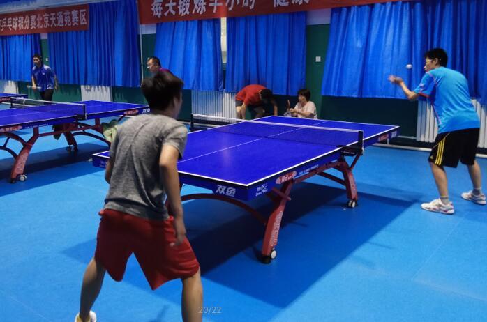乒乓球技巧