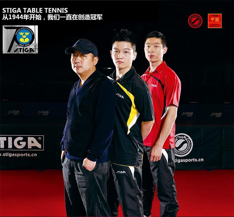 乒乓球中国公开赛