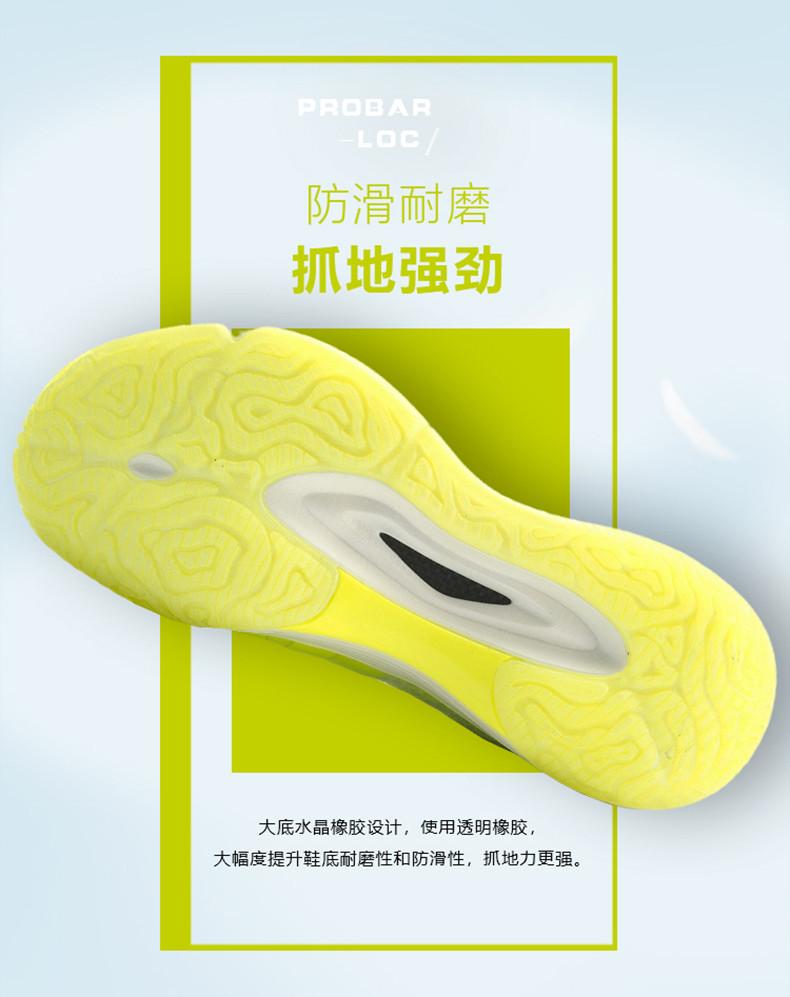 李宁鹘鹰II羽毛球鞋