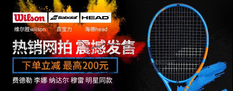 2020年网球赛事赛程时间表(优个网独家整理)
