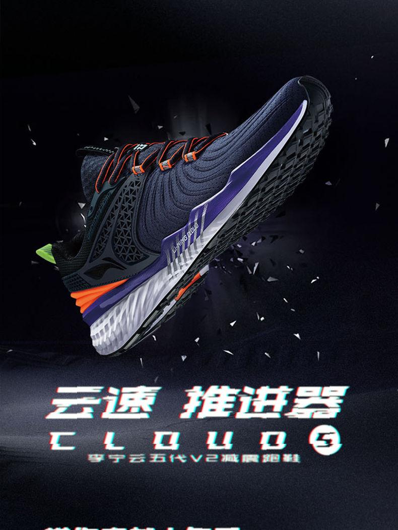 2020北京马拉松