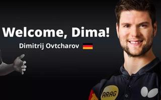 重磅:蝴蝶签约奥恰洛夫,蝴蝶冠军团队再添新成员