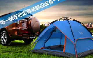 露营回来帐篷怎么清理?