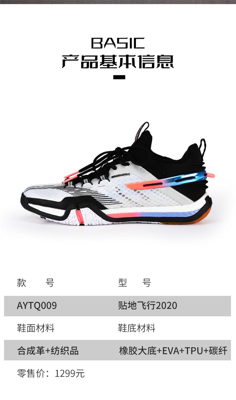 李寧羽毛球鞋