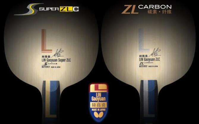 林高远系列全新SUPER ZLC\ZLC底板9月与您见面!