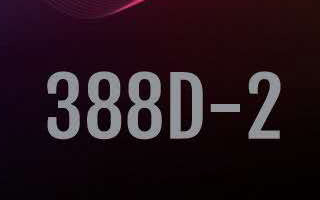 大维 DAWEI 388D-2 上架