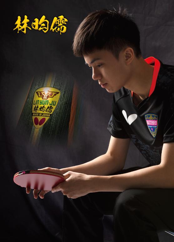 蝴蝶 LIN YUN-JU SUPER ZLC 乒乓球底板